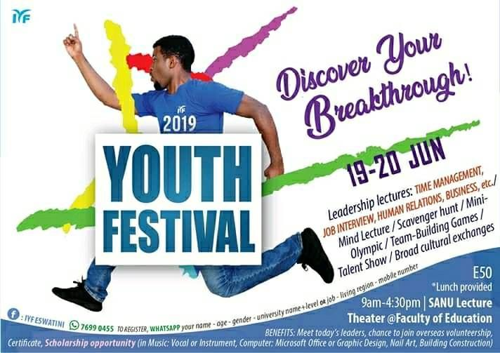 2019 Youth Festival